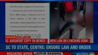 SC judgement on cow vigilantism; asks state and centre governments to act on matter - NEWSXLIVE