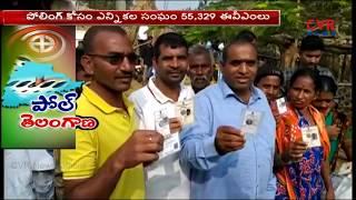ఓట్లు గల్లంతు : Voters Protest over Votes Missing at Koratla in Jagtial District | CVR News - CVRNEWSOFFICIAL