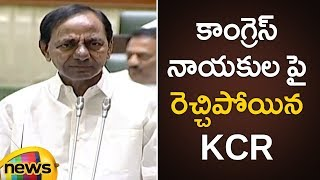 KCR Fires On Congress Leaders In Telangana Assembly Session | Telangana Political News  | Mango News - MANGONEWS