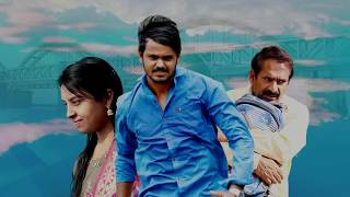 "RUN WAY Telugu short film""TRAILER""A Film By MAHESHGOUD #GODAVARI ARTS - YOUTUBE"