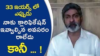 Jagapathi Babu Clarifies On Sarileru Neekevvaru Movie Issue - TFPC