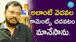అలాంటి వేదవల కామెంట్స్ చదవటం మానేసాను. - Director Yata Satyanarayana    Soap Stars With Anitha - IDREAMMOVIES