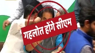 Ashok Gehlot To Be The New CM Of Rajasthan, Sachin Pilot Deputy CM | ABP News - ABPNEWSTV