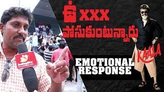 KAALA - Rajinikanth fans emotional response | Pa Ranjith | Nana Patekar | Dhanush | #KaalaReview - IGTELUGU