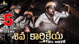 Siva Karthikeya Latest Full Movie | Kathir, Kushi | 2019 New Full Length Movies | Sri Balaji Video - SRIBALAJIMOVIES