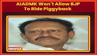 AIADMK won't allow BJP to ride piggyback: Thambi Durai - NEWSXLIVE
