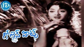 Intiki Deepam Illale Movie Golden Hit Song || Vinumu Cheli Video Song || NTR, B Saroja Devi - IDREAMMOVIES