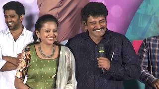 Alanati Ramachandrudu Movie Press Meet Video | Rajeev Kanakala | Suma Kanakala | TFPC - TFPC