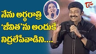 Rajasekhar Speech at Operation Gold Fish Pre Release Event | Aadi | Nitya Naresh | TeluguOne - TELUGUONE