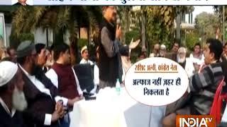 Congress leader Rashid Alvi calls CM Yogi Adityanath a 'poisonous snake' - INDIATV