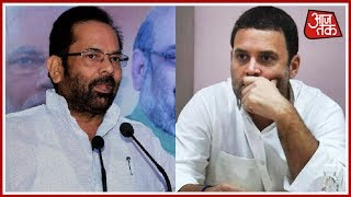 Congress' Tilak And Topi Politics Will Not Work Anymore: Mukhtar Abbas Naqvi Slams Rahul Gandhi - AAJTAKTV