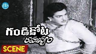 Gandikota Rahasyam Movie Scenes - NTR Fights With  Prabhakar || Hemalatha || Devika - IDREAMMOVIES