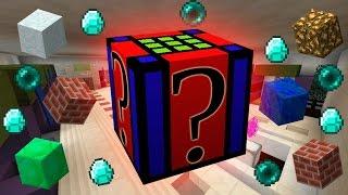 Прохождение карт в Minecraft: НЕОБЫЧНЫЙ БЛОК!