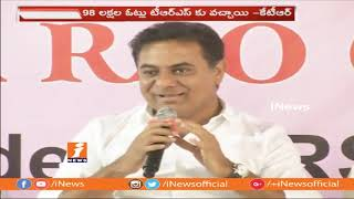KTR About AP Politics | Satires On Chandrababu Naidu and Rahul Gandhi | Meet The Press | iNews - INEWS