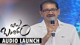 Bhimineni Srinivasa Rao Speech At Baabu Bangaaram Audio Launch || Venkatesh | Nayanthara | Maruthi - ADITYAMUSIC