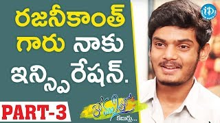 Actor Akash Puri  Interview - Part #3 || Anchor Komali Tho Kaburlu - IDREAMMOVIES
