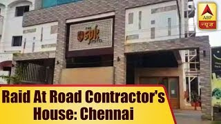 Chennai: Cash worth Rs 180 crore, gold worth 105 kg seized from road contractor - ABPNEWSTV