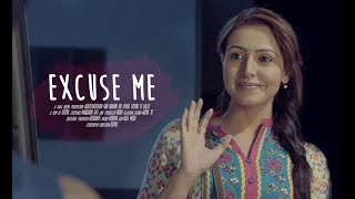 Excuse Me I Telugu Short Film I Harshvardhan Rane I Nandini Rai - YOUTUBE