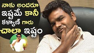 Comedian Venu About Pawan Kalyan | I Like Pawan Kalyan More Than All Heroes | TFPC - TFPC