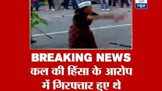 14 arrested AAP members get bail - ABPNEWSTV