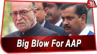 Big Blow For AAP, After Apex Court Says Delhi Govt Has No Power To Probe Central Govt Officials - AAJTAKTV