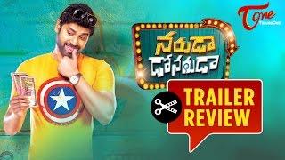 Naruda Donoruda Trailer Review | Sumanth, Pallavi Subash, Tanikella Bharani #NarudaDONORuda - TELUGUONE
