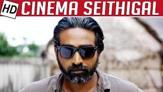 Cinema Seithigal 16-08-2015 Kalaignar tv Show Tamil Cinema Latest News Program