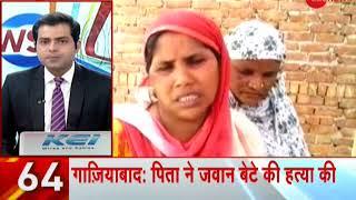 News 100: Damaged water pipeline, affects traffic in South Delhi - ZEENEWS