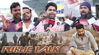 ARAVINDHA SAMETHA genuine Public Talk - Indiaglitz | NTR & Trivikram - IGTELUGU