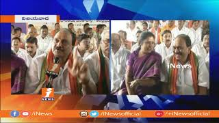 Daggubati Purandeswari Face To Face On BJP Maha Dharna Against TDP | iNews - INEWS