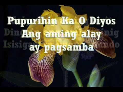 Tunay Na Diyos