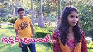 Iddarabbailatho | Telugu Comedy Short Film (2014) | Presented by SmallFilmz - YOUTUBE