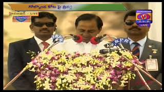 CM KCR Speech on Independence Day From Golconda Fort 72nd Independence Day | CVR News - CVRNEWSOFFICIAL