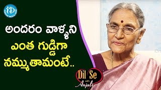 We as a People Follow Everything Blindly - Dr Anantha Lakshmi | Interview | Dil Se With Anjali - IDREAMMOVIES