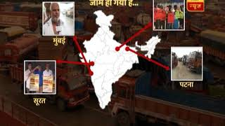 Transport unions' strike leads to rise in vegetable prices - ABPNEWSTV