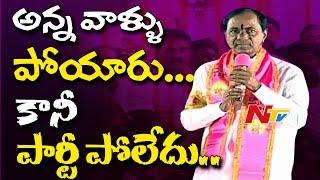 KCR Fire on Oppositions & Kiran Kumar Reddy in Warangal TRS Sabha || TRS 16th Anniversary || NTV - NTVTELUGUHD