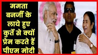 Akshay Kumar interview PM Narendra Modi; PM नरेंद्र मोदी - आज भी ममता दीदी मेरे लिए कुर्ते भेजती हैं - ITVNEWSINDIA