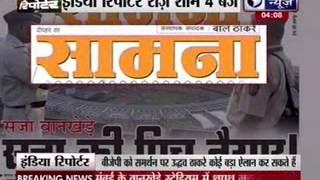 Will Shiv Sena join Fadnavis' BJP govt? Uddhav Thackeray to decide today - ITVNEWSINDIA
