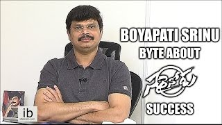 Boyapati Srinu Byte about Sarrainodu  success - idlebrain.com - IDLEBRAINLIVE