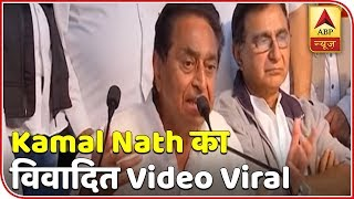 Kamal Nath sticks by his 'cautioning Muslims' comment - ABPNEWSTV