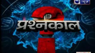 बीजेपी का फॉर्मूला-17 मोदी जी को फिर से 2019 में बनाएगा पीएम! | Prashankaal - ITVNEWSINDIA