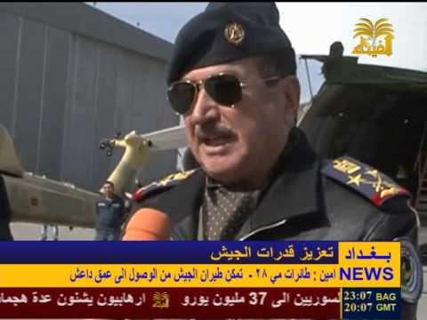 قائد طيران الجيش : طائرات مي-28  تمكن طيران الجيش من الوصول الى عمق داعش