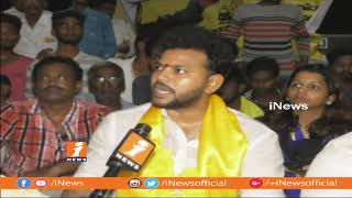 Ram Mohan Naidu Sadana Deeksha at Srikakulam Railway Station | Railway Zone For AP | iNews - INEWS