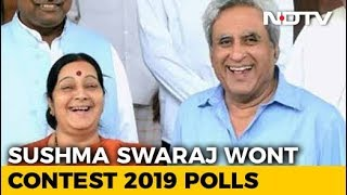"""Madam, Thank You"": Sushma Swaraj's Husband On Her 2019 Polls Reveal - NDTV"