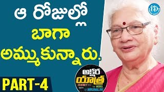 Renowned Writer D Kameswari  Interview - Part #4 || Akshara Yatra With Mrunalini - IDREAMMOVIES