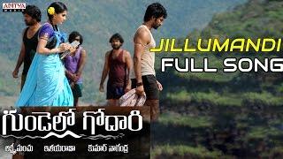 Gundello Godari Movie Jullumandi Full Song || Sundeep Kishan, Aadhi, Manchu Lakshmi, Tapasee - ADITYAMUSIC