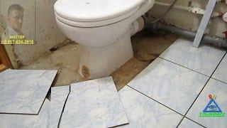 Ужасы укладки плитки на пол в ванной комнате