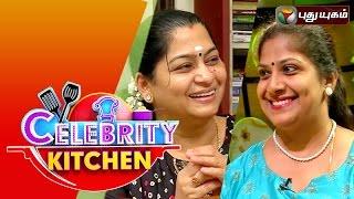Actresses Jaya Rajagopalan & Meera Krishnan in Celebrity Kitchen 27-09-2015 Puthuyugam tv Program