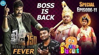 Fun Biscuit - #KhaidiNo150 Fever | #TeluguComedyWebSeries | #BossIsBack | Episode #11 - IDREAMMOVIES