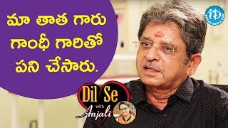 My Grandfather Was A Freedom Fighter - Dr NCK Reddy || Dil Se With Anjali - IDREAMMOVIES